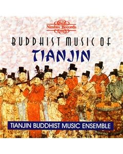 Buddhist Music of Tianjin